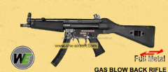 WE MP5A2 Apache ( GBB )